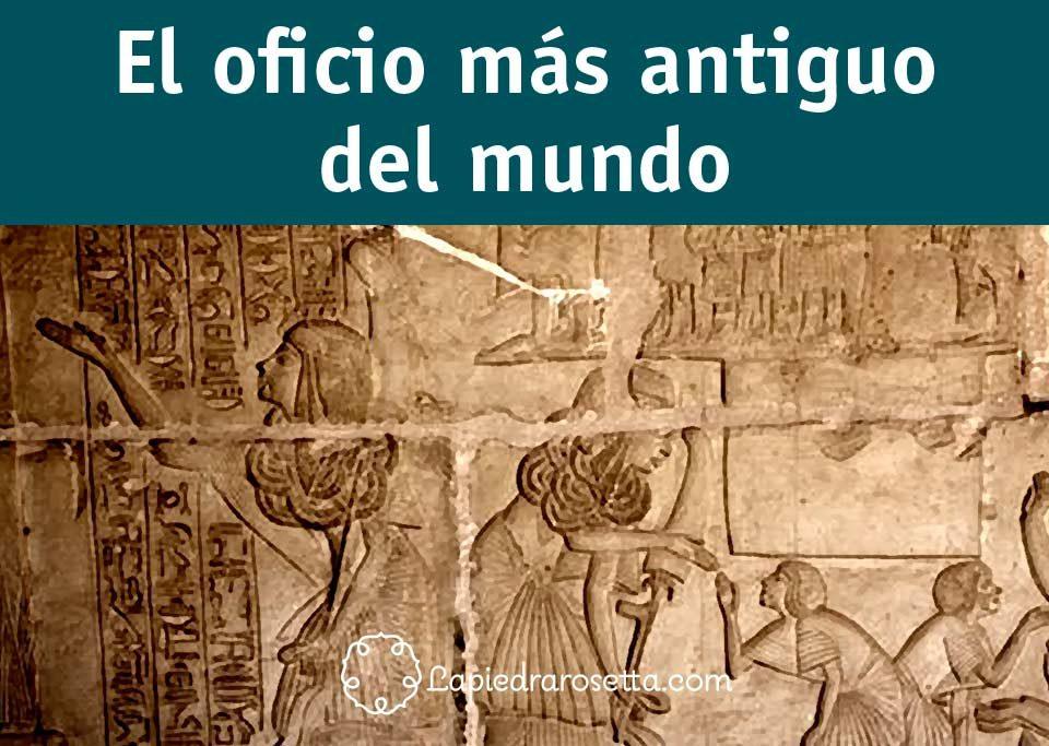 oficio más antiguo del mundo